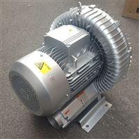 自动吸料机专用高压风机