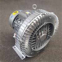 自动上料机专用旋涡气泵