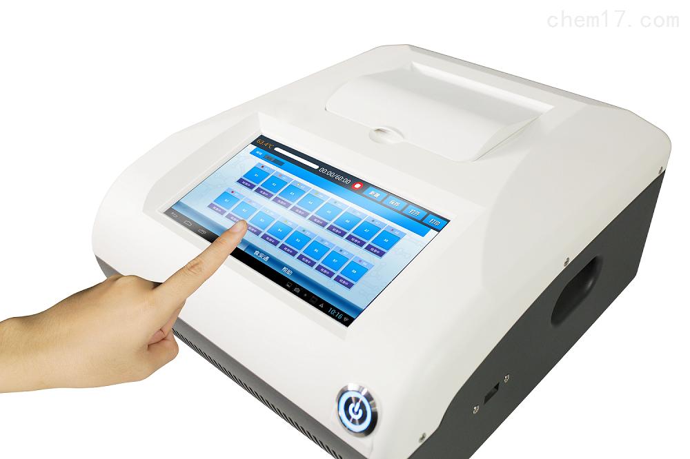 养殖场屠宰场肉食品厂非瘟核酸检测PCR仪