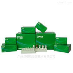 对虾白斑病毒检测试剂盒