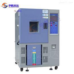 符合GBT国标可程式恒温恒湿机供应出口