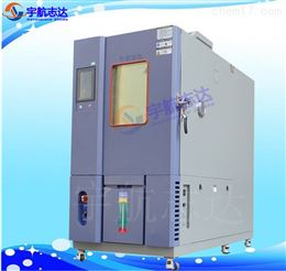 成都快速温变试验箱 高低温非线性温变箱