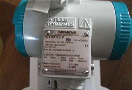 西门子7MF4433差压压力变送器