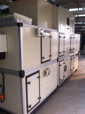HCD系列工厂高校实验室低露点转轮除湿机