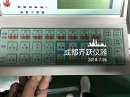 (带打印)血细胞分类计数仪