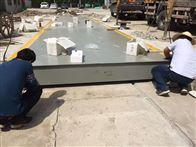 SCS建筑工程用100吨汽车地磅秤