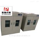 HZF-280恒溫振蕩培養箱