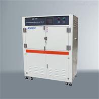 LS-UV3uv紫外线老化测试箱