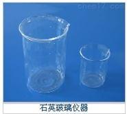 耐高溫透明石英玻璃燒杯