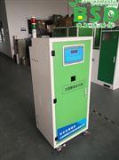 郑州次氯酸钠发生器|污水消毒设备