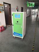 汉中市折点加氯法除氨氮设备招代理商