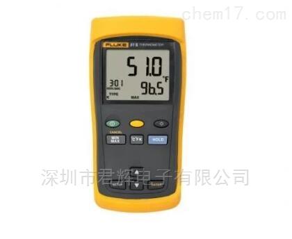 福禄克51-II单输入数字温度表