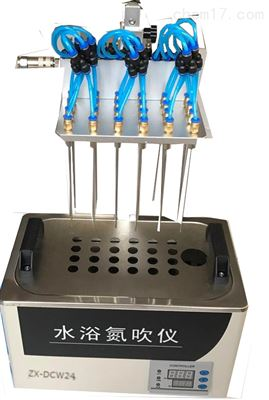 ZX-DCW12/24/36水浴氮吹仪