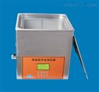 KS-S3000DE成都落地式液晶超声清洗器