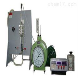 空气定压比热测定仪 热工类实验装置