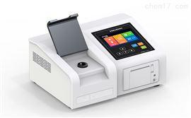 HSXD-200多參數水質分析儀 COD氨氮總磷總氮測定儀