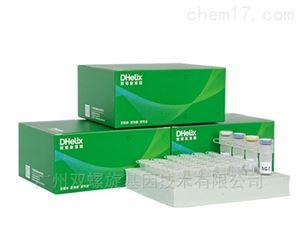 旋达试剂沙门氏菌核酸检测试剂盒(恒温荧光法)