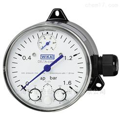 DPGS40德国威卡WIKA集成压力显示微动开关差压表