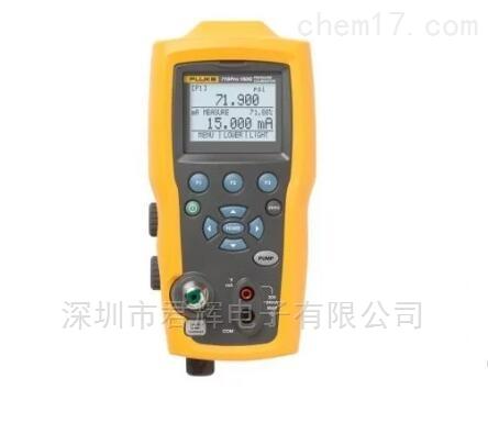 福禄克719Pro电动压力校准器