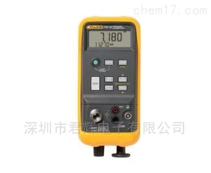 福禄克718系列压力校准器