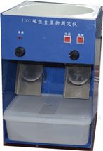绿博磁性金属物测定仪