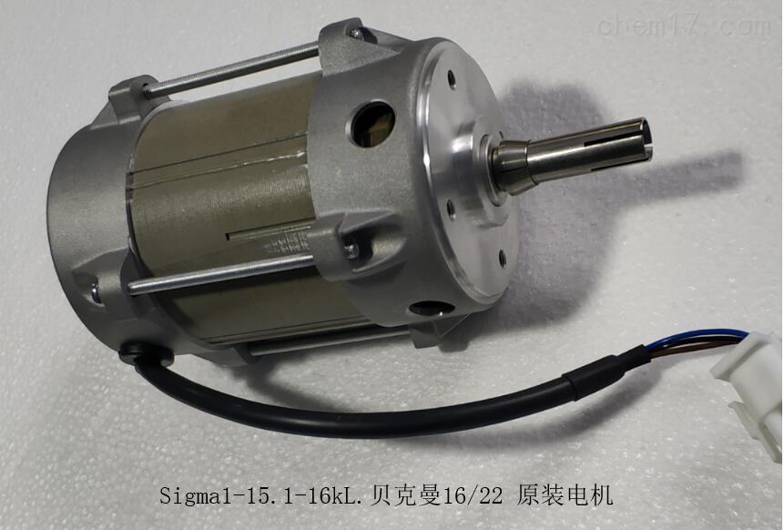 德國Sigma離心機原裝變頻電機
