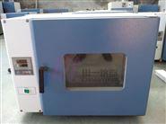 青海立式鼓风烘箱101-00A电热鼓风干燥箱
