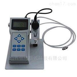HNM-480微量溶解氧分析儀