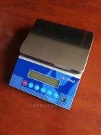 防暴型2公斤电子天平
