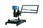 VHS-2200视频检测显微镜