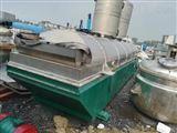 回收二手浓缩料生产线回收饮料厂加工设备