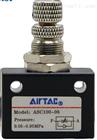 ASC系列台湾AIRTAC亚德客流量控制阀伊里德代理