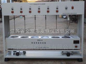 JJ-6S六联电动水浴搅拌器