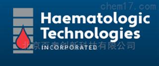Haematologic 授权代理