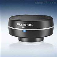 奥林巴斯Olympus显微镜镜摄像头DP27的销售