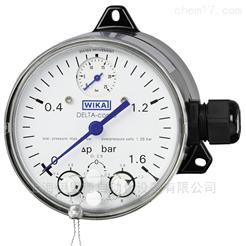 DPGS40TA德国威卡WIKA带微动开关的差压表