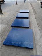 SCS2吨地磅秤P773-1215超低台面磅秤价格