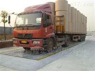 SCS100吨汽车衡报价