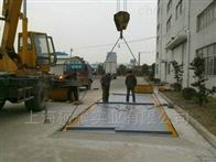 SCS3*16米100吨数字式汽车衡精度高汽车过磅秤