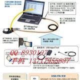 06ADV380B日本Mitutoyo三丰USB数据转换线 06ADV380A