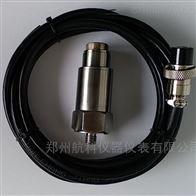 VRS-5-0GDD振动速度传感器技术参数