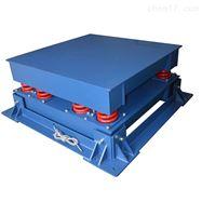 SCS-H缓冲地磅-防爆型缓冲电子平台秤厂家