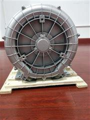 RH-710-4粉立體輸送高壓鼓風機/旋渦風機