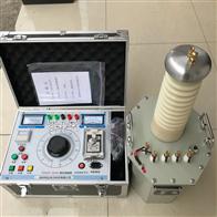 TDSB--3KVA/50KV交直流高壓試驗變壓器