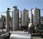 供應二手不銹鋼保溫儲罐二手濃縮蒸發器
