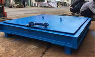 0-10V开关量槽钢结构平台地磅秤