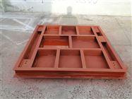 JH制造12号槽钢电子平台秤-槽钢地磅