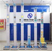 DHM-200D医用身高体重计