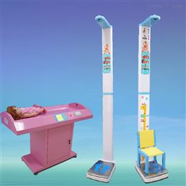 DHM-200Y超聲波兒童身高體重測量儀