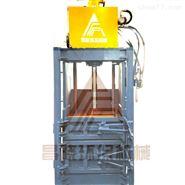 废纸捆扎机 昌晓机械 出售手动液压打包机